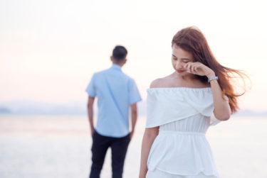 愛されてないと不安に感じる原因を解明!彼氏と別れるべきか悩む前に考えてほしいこと・愛してくれない彼氏との別れ方